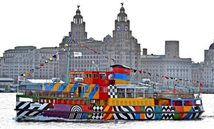 'Everybody Razzle Dazzle' designed by Sir Peter Blake