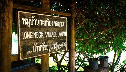 shu-Thailand-Mae-Hong-Son-Longneck-Village-1415756993-430x246