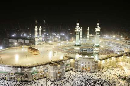 The sacred Masjid al Haram mosque in Mecca