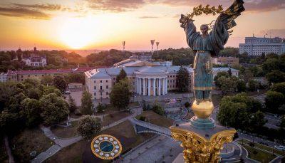 Monument of Independence, Kiev, Ukraine
