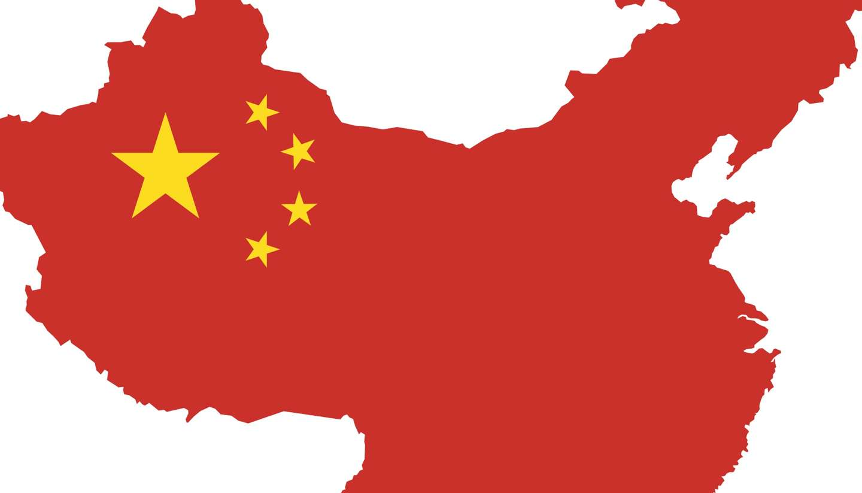 Top 5: China's bizarre copycat cities - Map of China