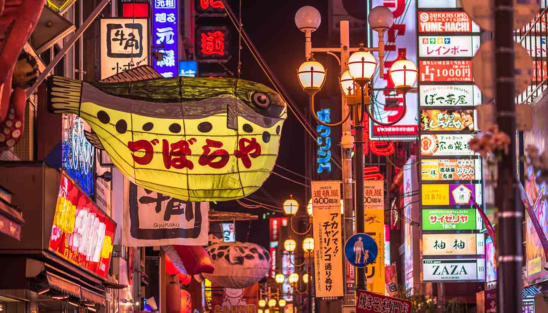 Osaka - Nightlife Dotonbori District, Osaka, Japan