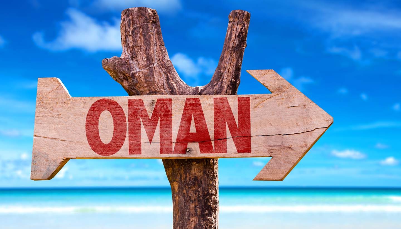 Oman - Oman Wooden Sign
