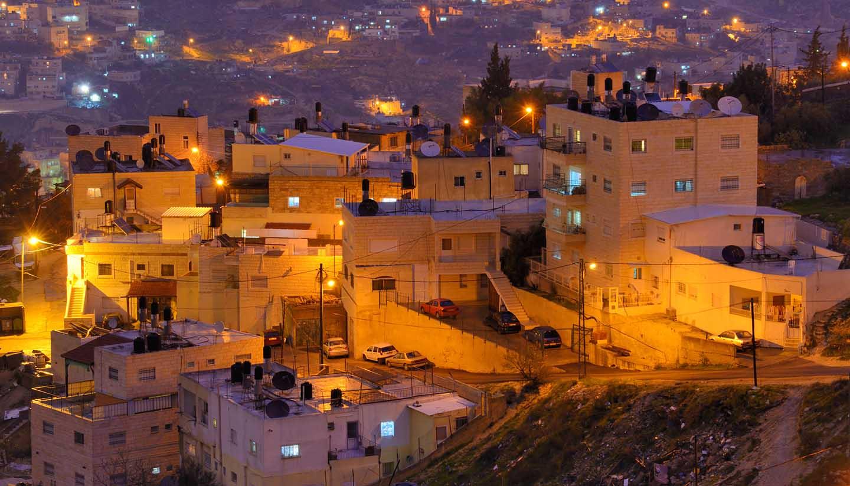 Palestinian National Authority - Arab Village in Jerusalem, Palestinian
