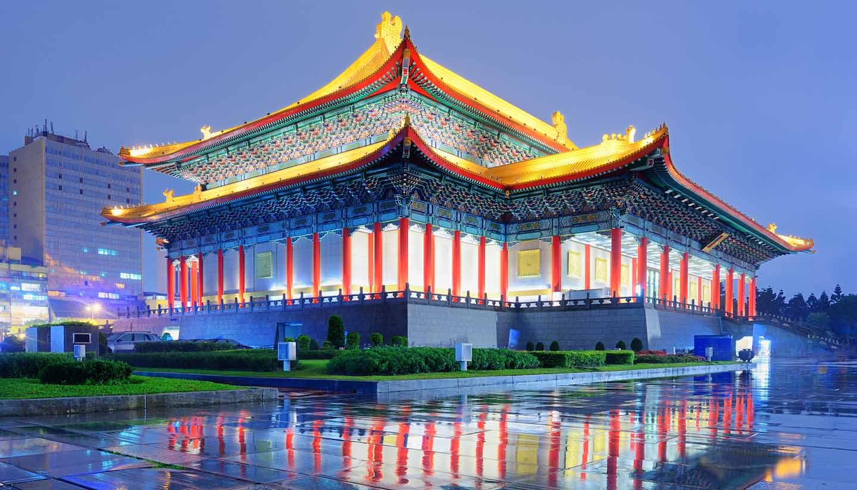 Taipei - National Theater Taipei, Taiwan.