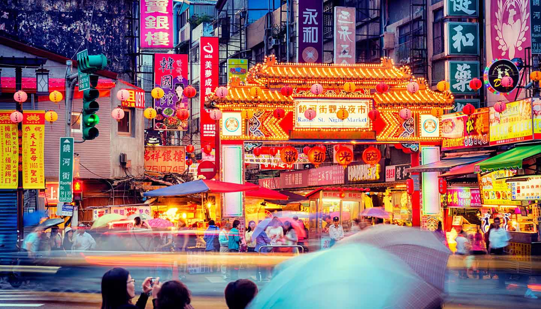 Taipei - Night Market Taipei, Taiwan