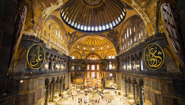 City Highlight: Istanbul - Hagia Sophia Istanbul, Turkey
