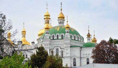 Kiev Pechersk Lavra, Ukraine.
