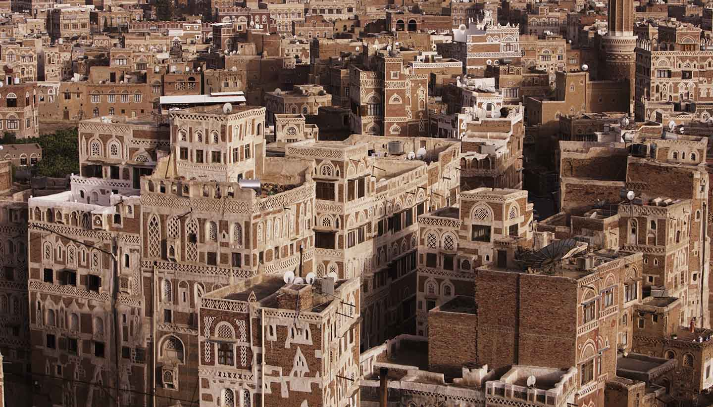 Yemen - Old City of Sanaa, Yemen