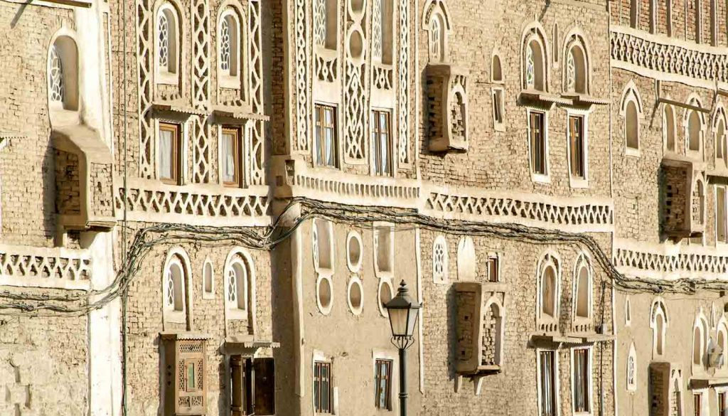 Yemen - Decorated Houses of Old Sanaa, Yemen