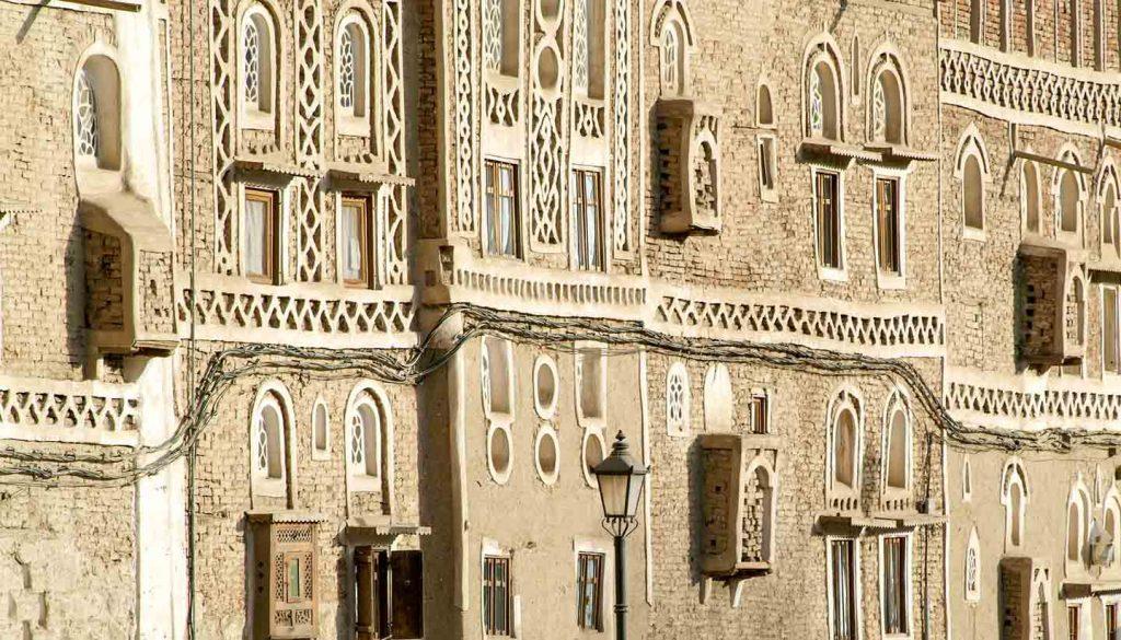Yemen - Decorated Houses of Old Sanaa, Yemen