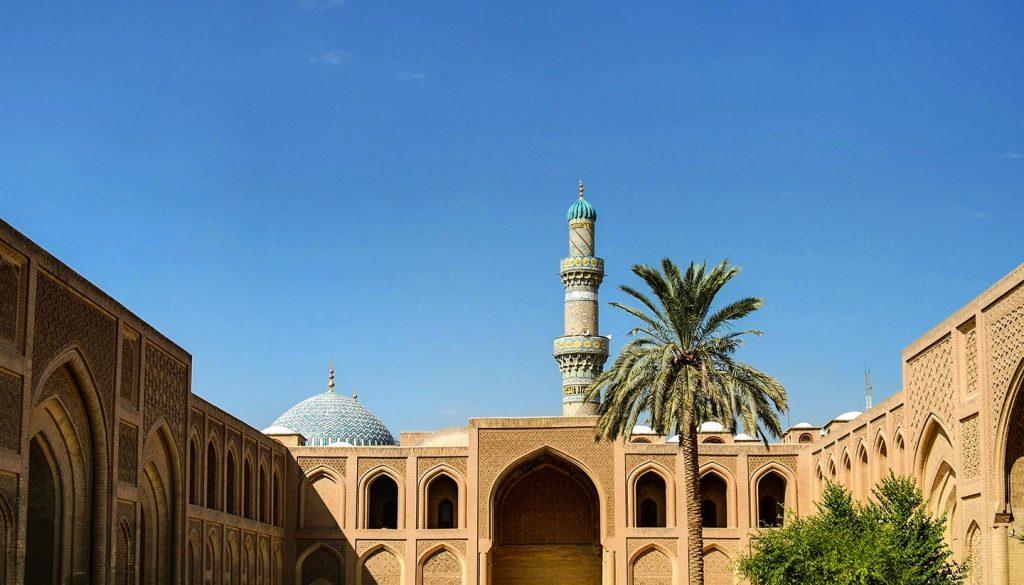 Iraq - AlMustansiriyaU Baghdad, Iraq