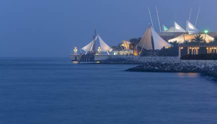 Kuwait's Scientific cenre at blue hour