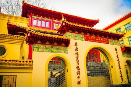 Chinese temple, Amsterdam