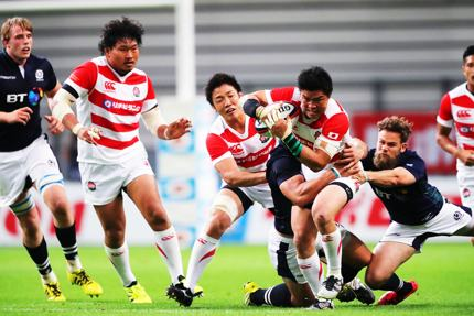 Japan: the host of the 2019 Rugby World Cup