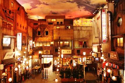 Oth-Japan-Yokohama-ShinYokohamaRamen-430x287