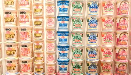 A variety of stacked Cup Noodles