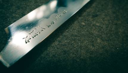Sakai knife blade with inscription on it