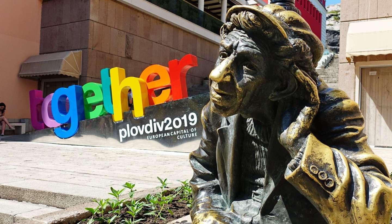 Spotlight on Plovdiv - Plovdiv - European Capital of Culture 2019