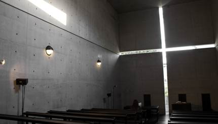 The Church of Light in Ibaraki