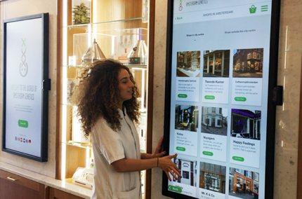Coffeeshop Information Center, Amsterdam