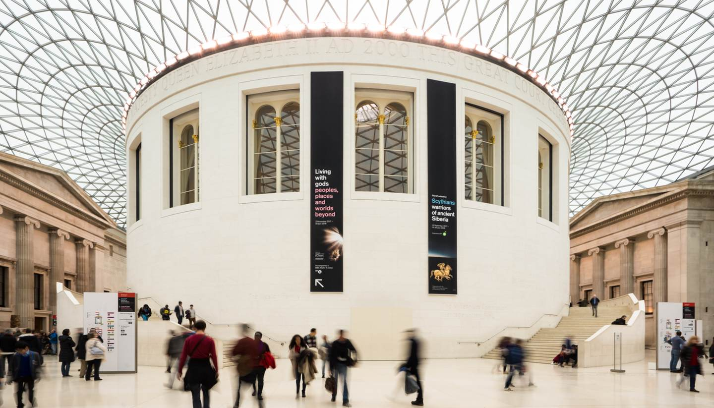 My secret London - Design Museum, London