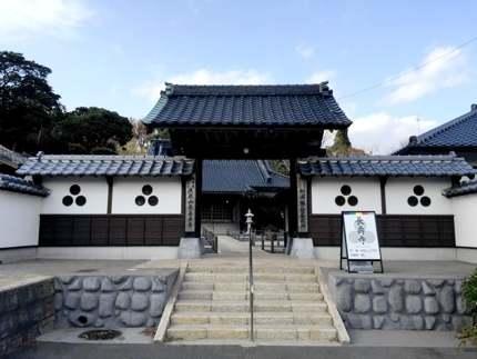 Chojuji Temple, Ojika