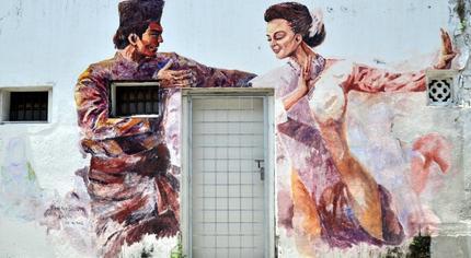 The joget mural in Ipoh's Mural Art's Lane