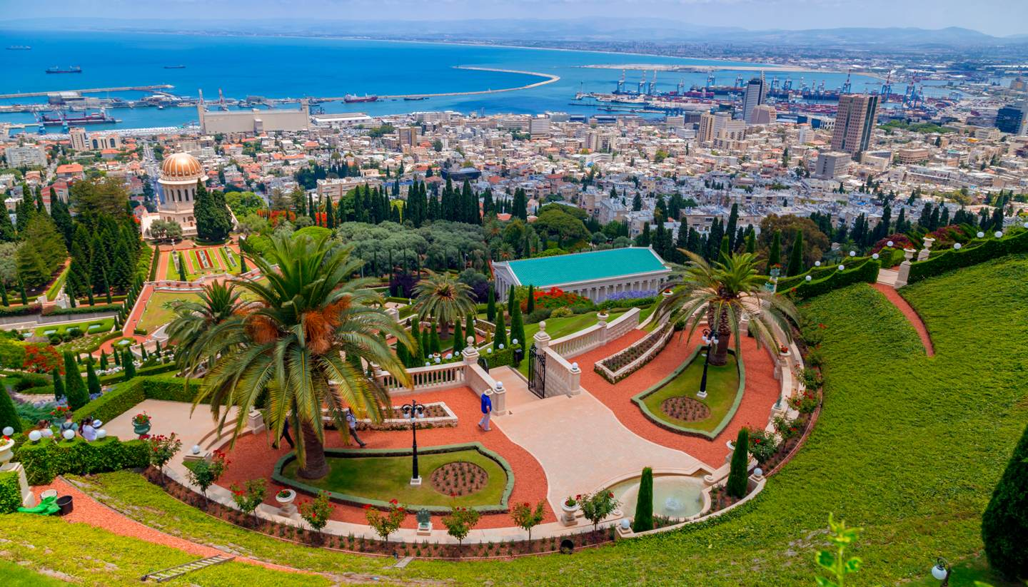 Pilgrimages and religious destinations - Shrine of the Bab, Haifa, Israel