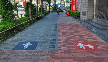 Bicycle and pedestrian lanes in Tokyo, Japan