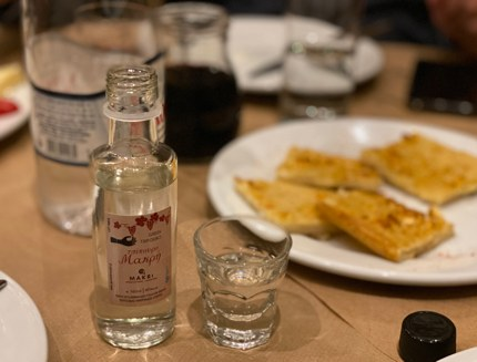 Tsipouro and pies