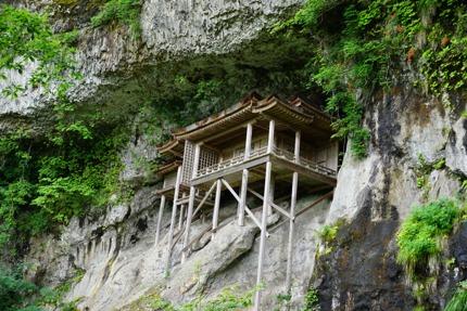 Sanbutsu-ji, Misasa