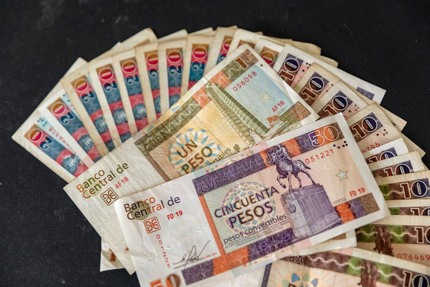 Every Cuban Convertibles Peso (CUC) note features a monument
