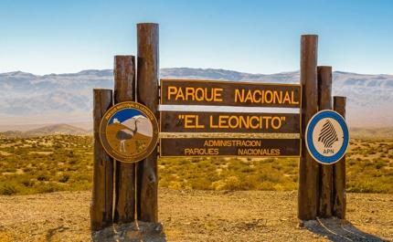 El Leoncito National Park