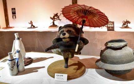 Yokai Art Museum, Kagawa