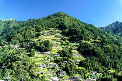The Ochiai Village