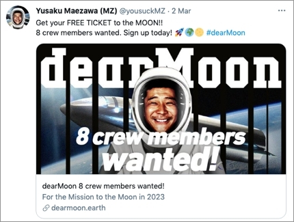 A Twitter feed from Yusaka Maezawa in March 2021