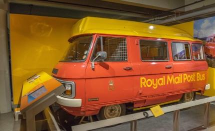 An old postal bus